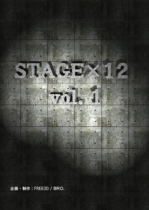 STAGE×12